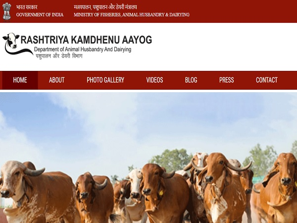 Kamdhenu Gau Vigyan Prachar Prasar Exam (Cow Science) Postponed