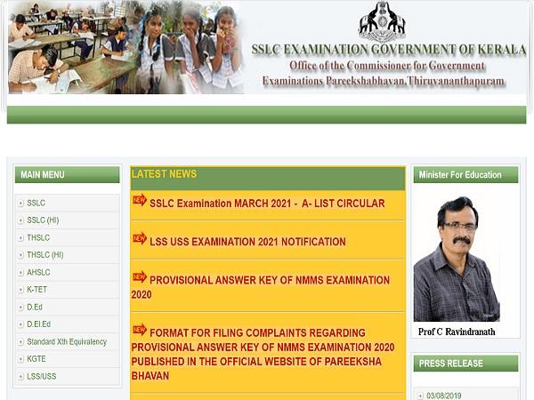 Kerala SSLC Admit Card 2021 On Mar 10