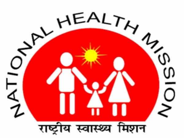 NHM Maharashtra Recruitment 2021: 72 Various Posts
