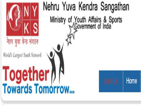 NYKS Recruitment 2021 For 13,206 National Youth Volunteers (NYVs) Posts, Apply Online Before February 20