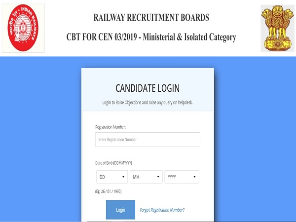 RRB Ministerial And Isolated Categories Answer Key 2021 Download PDF