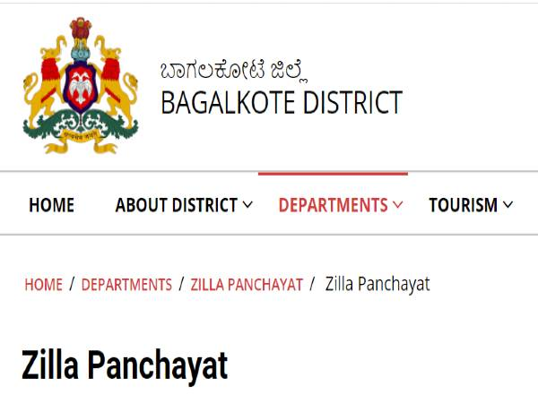 Bagalkot ZP Recruitment 2021 Notification For 17 Technical Assistant Posts, Apply Offline Before March 25
