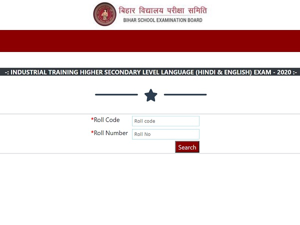 BSEB Bihar Board Industrial Training Result 2020 Declared At biharboardonline.bihar.gov.in
