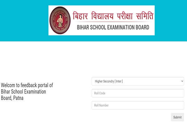 Bihar Board 12th Answer Key 2021 Released, Check Objection Link