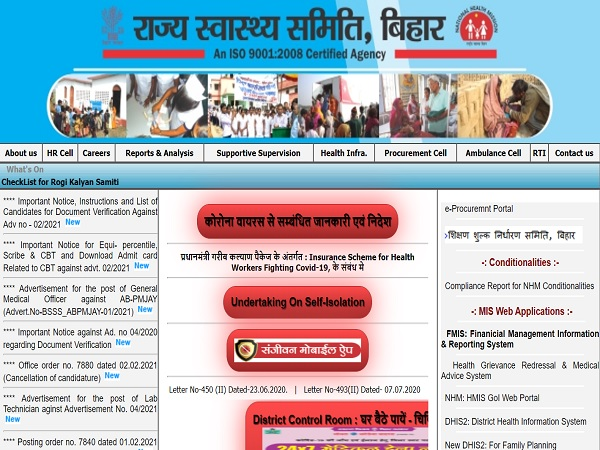 Bihar CHO Result 2021 Declared, Check Candidates List For Document Verification
