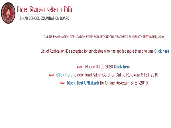 Bihar STET Result 2021: How To Check BSEB Result At bsebstet2019.in