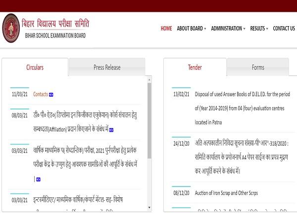 Bihar STET Result 2021 Released