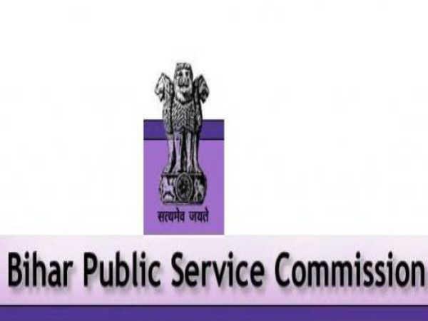 BPSC Recruitment 2021 For 21 Lower Division Clerk