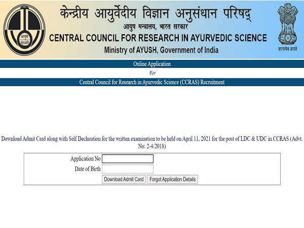 CCRAS Admit Card 2021 Released