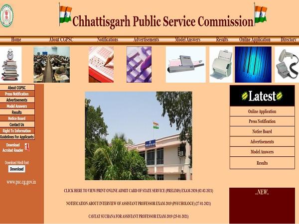 CGPSC State Service Prelims 2021 Declared