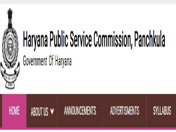HPSC Recruitment 2021: 156 HCS, DSP, BDPO etc.