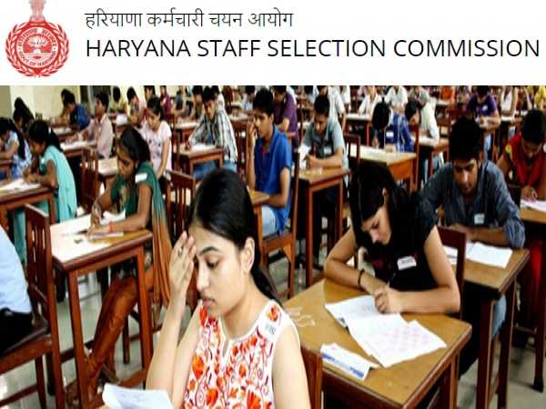 HSSC Recruitment 2021 For 697 Gram Sachiv Posts