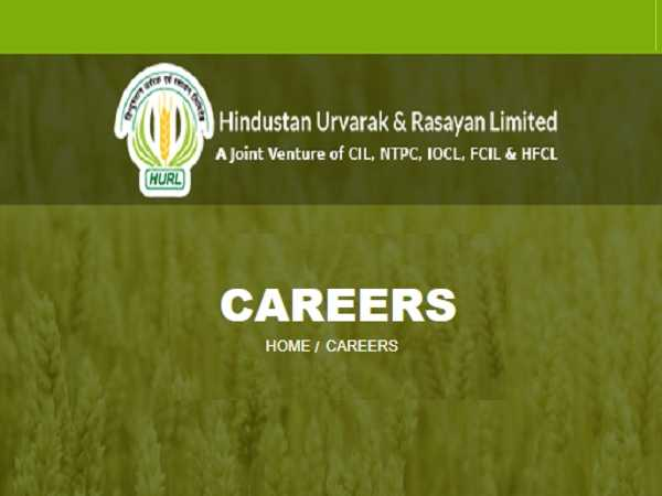 HURL Recruitment 2021 For 159 Managers, Officers, VP And Other Posts, Apply Online Before March 10