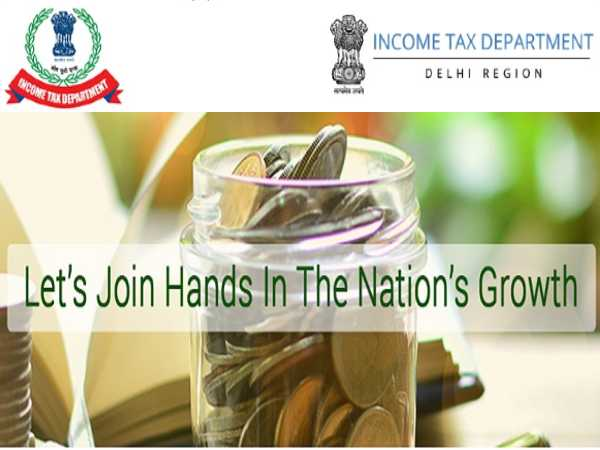 Income Tax Department Recruitment 2021 For Steno, MTS And Other Posts, Apply Before April 15
