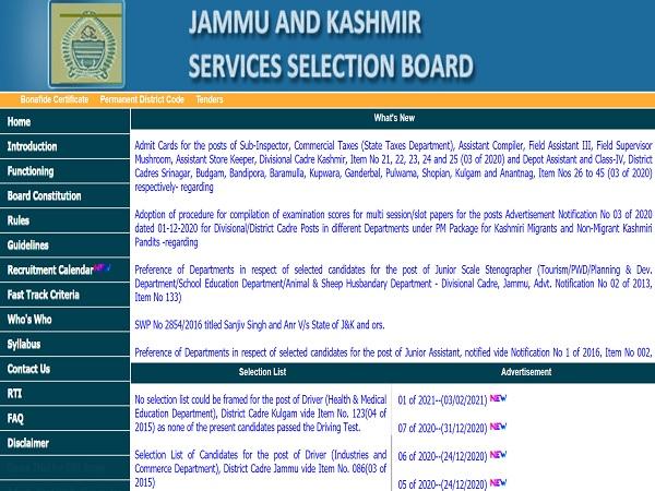 JKSSB Admit Card 2021 Released