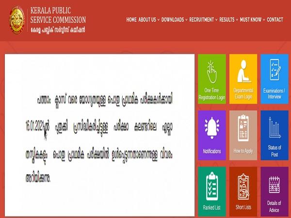 Kerala PSC Thulasi Answer Key 2021 Released
