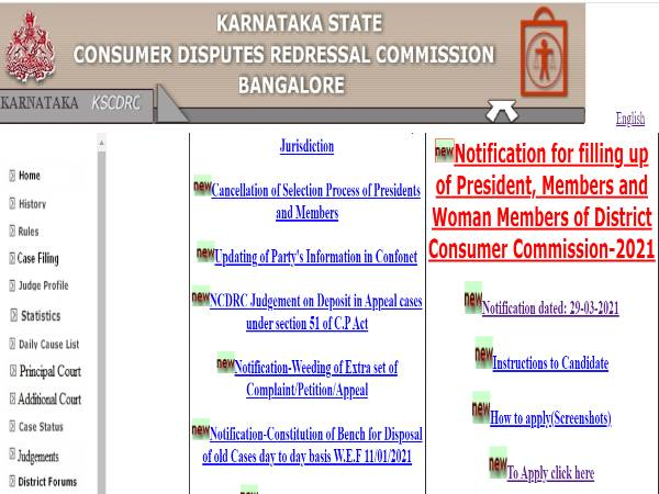 KSCDRC Recruitment 2021 For 56 KSCDRC President, Member And Women Member Posts. Apply Online Before April 30