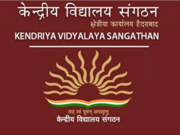 KVS Recruitment 2021 For Teachers Posts In Kendriya Vidyalaya Bengaluru Through Walk-In Selection