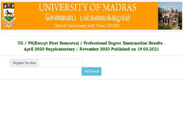 Madras University Result 2021 Released