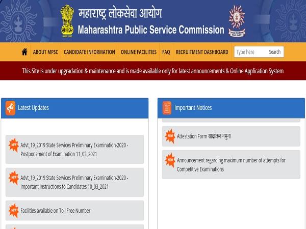 MPSC State Service Prelims Exam 2021 Postponed