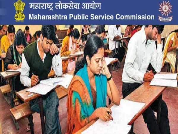MPSC Preliminary Exam 2021 New Date Announced