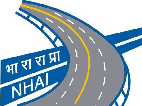 NHAI Recruitment 2021: 42 Managerial Posts