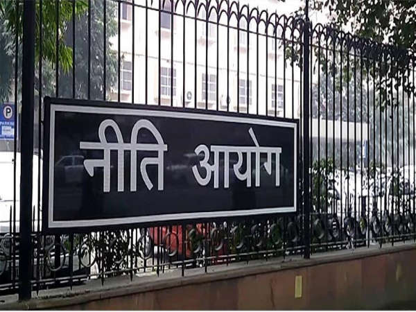 NITI Aayog Recruitment 2021: Specialist Posts