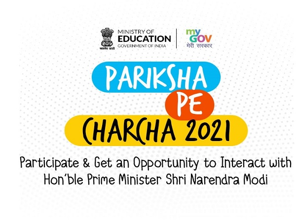 Pariksha Pe Charcha 2021 Registration Steps