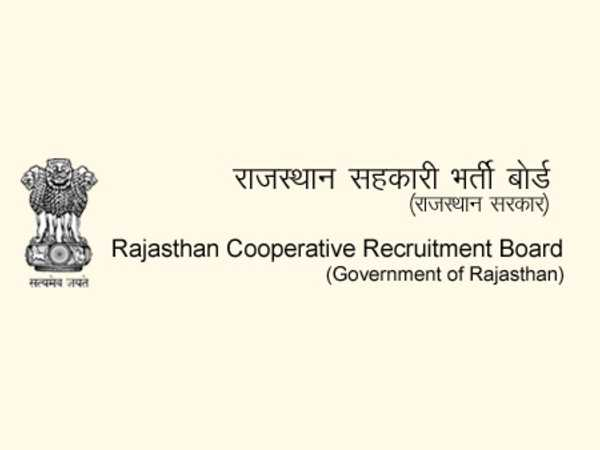 RSCB Recruitment 2021: 385 Clerk And Other Posts