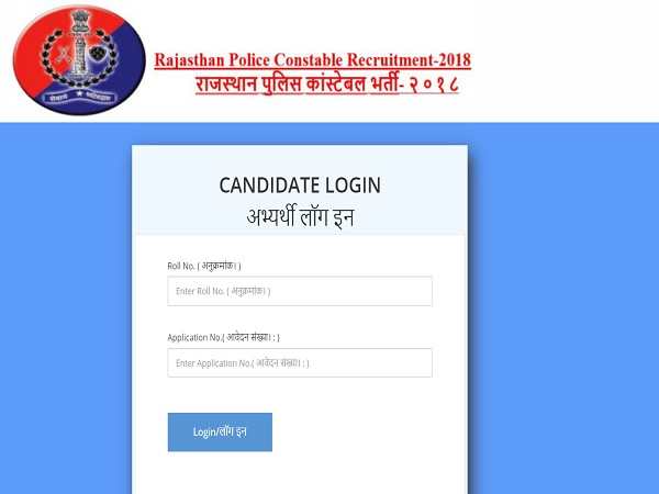 Rajasthan Police Constable Admit Card Released
