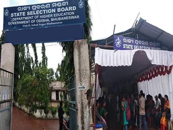 SSB Odisha Recruitment 2021 For 972 Lecturer Posts