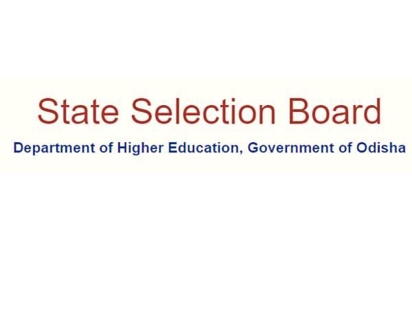 SSB Odisha Recruitment 2021: 972 Lecturers posts
