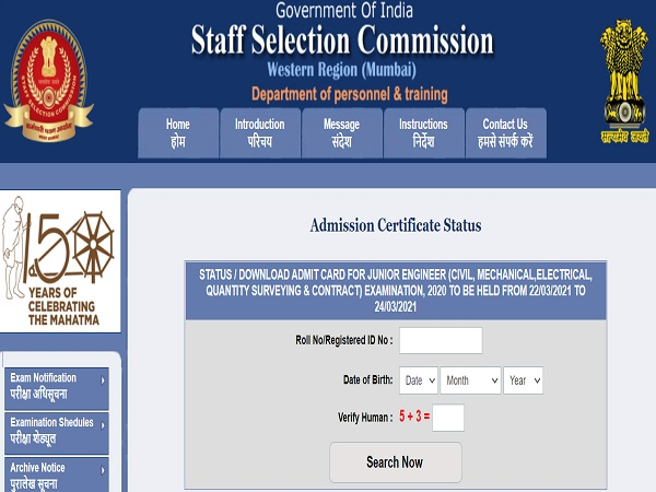 SSC JE Admit Card 2021 Released For Paper 1