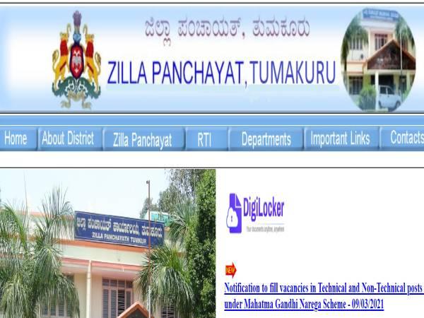 Tumakuru ZP Recruitment 2021: 16 Tech Assistants