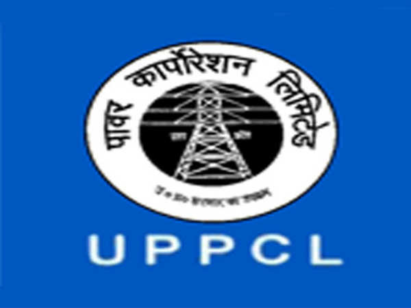 UPPCL Recruitment 2021: 21 DGM and CAO Posts
