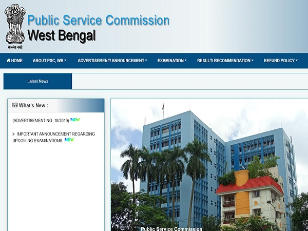 WBPSC Postpones Civil Service Exam 2021