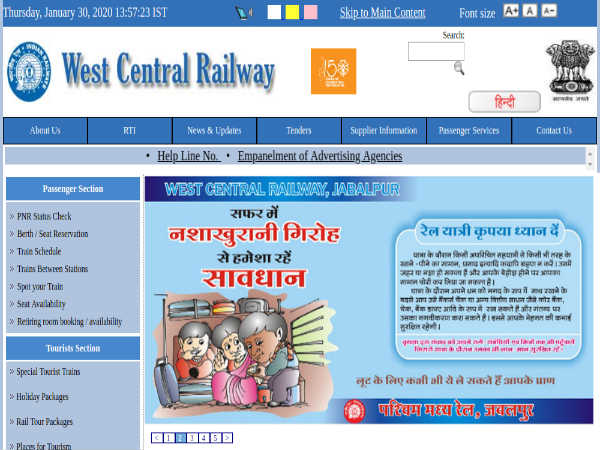 Western Central Railway Recruitment 2021: 165 TA