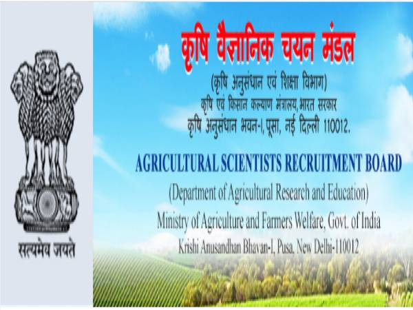 ASRB Recruitment 2021: 222 ARS Scientists posts