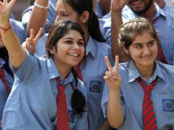 Bihar Board 10th Result 2021 Announced: Check Here