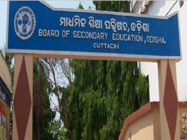 OTET Admit Card 2021 Released