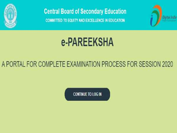 CBSE Launches E-Pareeksha Portal For Board Exam Students