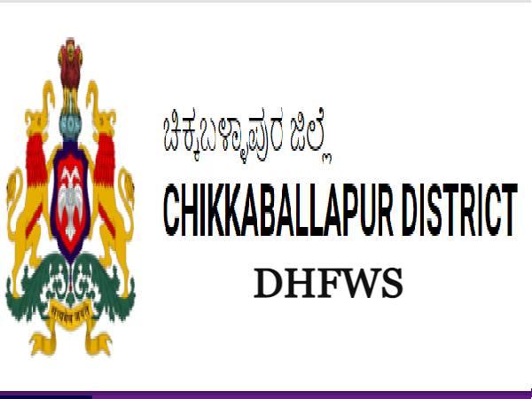 DHFWS Chikkaballapur Recruitment 2021: 62 Posts