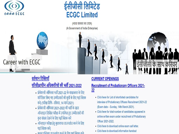 ECGC PO Result 2021 Declared, Download Result PDF