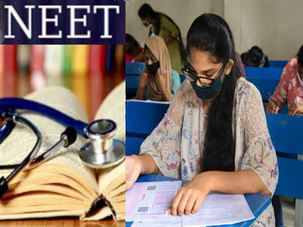 NEET 2021: Here's How To Ace Medical Entrance Exam