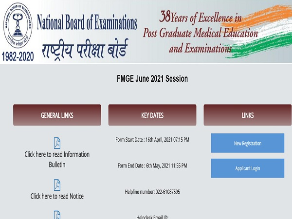 FMGE Exam 2021: NBE Begins Registration For FMGE June 2021 Session