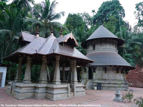 New Karnataka University Dedicated To Teach Vedas