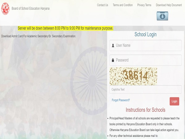 Haryana Board Admit Card 2021 Released For Class 10th And 12th