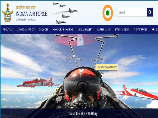 IAF Recruitment 2021: 1,524 Group 'C' Civilian
