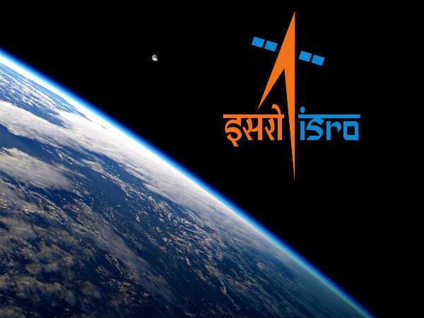 ISRO Free Online Course With Certificate
