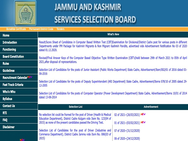 JKSSB Result 2021 Released